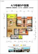 博望龙庭3室2厅2卫116--129平方米户型图