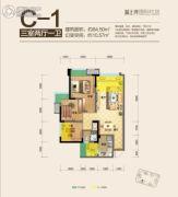 源上湾国际社区3期D区3室2厅1卫83平方米户型图