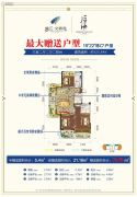 耀江・文鼎苑3室2厅2卫123平方米户型图