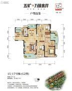 五矿万境水岸4室2厅2卫168平方米户型图