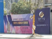 鑫汇广场外景图