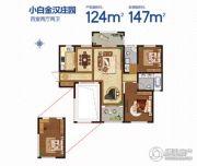 力高阳光海岸4室2厅2卫124--147平方米户型图