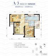蓝光东方天地2室2厅1卫52--60平方米户型图