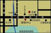 鹿鸣上苑交通图