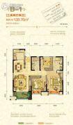 金科世界城3室2厅2卫128平方米户型图