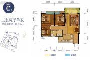 北成8号3室2厅1卫110平方米户型图