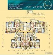 新会碧桂园3室2厅2卫110--121平方米户型图