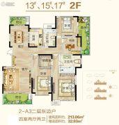 御翠园4室2厅2卫213平方米户型图
