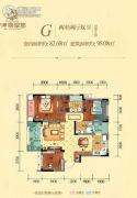 力帆翡翠华府2室2厅2卫82平方米户型图