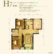 永定河孔雀城英国宫2室2厅1卫85平方米户型图