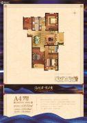 苏荷上郡4室2厅2卫115--132平方米户型图