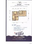 润德・半岛蓝湾2室2厅1卫88平方米户型图