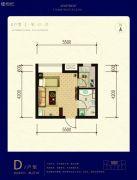 天宁小筑1室1厅1卫36平方米户型图