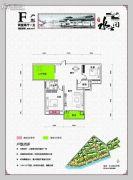 水云间2室2厅1卫98平方米户型图