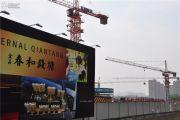 京港国际配套图