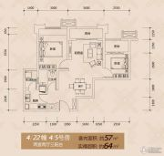协信城立方2室2厅1卫57平方米户型图