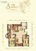 大连金石滩鲁能胜地4室2厅3卫188--244平方米户型图