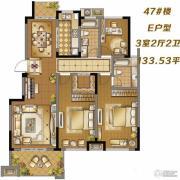 滨江丽都桥语3室2厅2卫133平方米户型图