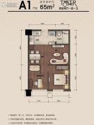 东方时代中心2室2厅1卫65平方米户型图