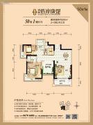 依岸康堤3室2厅2卫89平方米户型图