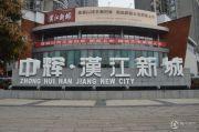 汉江新城外景图
