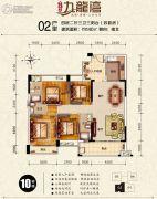 中金城投・九龙湾4室2厅3卫140平方米户型图
