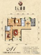 齐星・长森园3室2厅2卫126平方米户型图