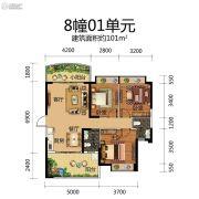 名门壹号3室2厅2卫101平方米户型图