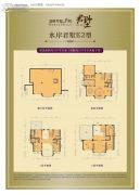 盈峰翠邸・悦墅520平方米户型图