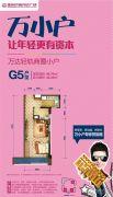 重庆巴南万达广场1室1厅1卫32平方米户型图