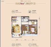 茶山碧桂园2室2厅1卫0平方米户型图