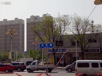 河北国际商会广场