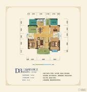 洞庭美域3室2厅2卫137平方米户型图