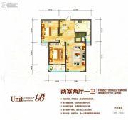 世纪荟萃广场2室2厅1卫0平方米户型图