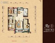 三巽壹�院3室2厅2卫134--135平方米户型图