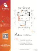 翡翠阳光3室2厅2卫89平方米户型图