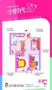上东大道2室2厅1卫58--67平方米户型图