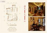 辉煌国际城二期2室2厅1卫81平方米户型图
