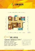 佰利奥体城3室2厅2卫124平方米户型图