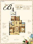 九龙仓珑玺4室2厅2卫127平方米户型图