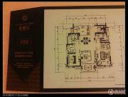 鲁能星城4室2厅2卫115平方米户型图