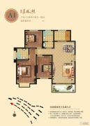 家和美林湖3室2厅2卫111平方米户型图