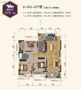 钦城一品3室2厅2卫109平方米户型图