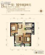 大同太阳城2室1厅1卫60--70平方米户型图