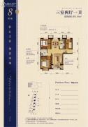 碧桂园天誉3室2厅1卫0平方米户型图