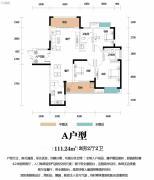 滨江一号3室0厅0卫111平方米户型图