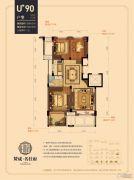 赞成名仕府3室2厅1卫84平方米户型图