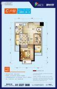 建工・新桂广场1室2厅1卫0平方米户型图