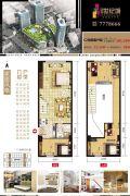 迎泽世纪城3室1厅1卫101平方米户型图