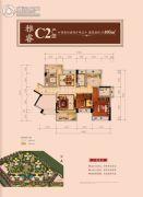 星河丹堤花园4室2厅2卫106平方米户型图